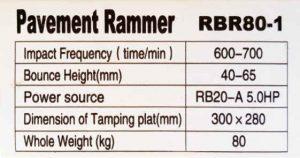 کمپکتور قورباغه ای compactor RBR80