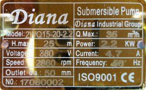 لجن کش دیانا Diana 2WQ15-20-2.2
