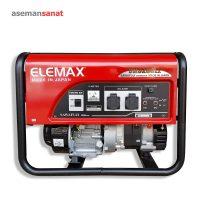 elemax 3200 (4)